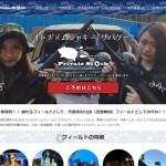 千葉県市原市にあるサバイバルゲームフィールド【private stock プライベートストック】ィールドです。
